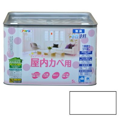 NEW水性インテリアカラー屋内カベ用無臭水性塗料 白 5L