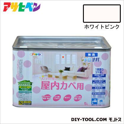 【送料無料】アサヒペン NEW水性インテリアカラー屋内カベ用無臭水性塗料 ホワイトピンク 5L 1