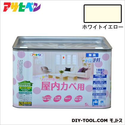 【送料無料】アサヒペン NEW水性インテリアカラー屋内カベ用無臭水性塗料 ホワイトイエロー 5L 1