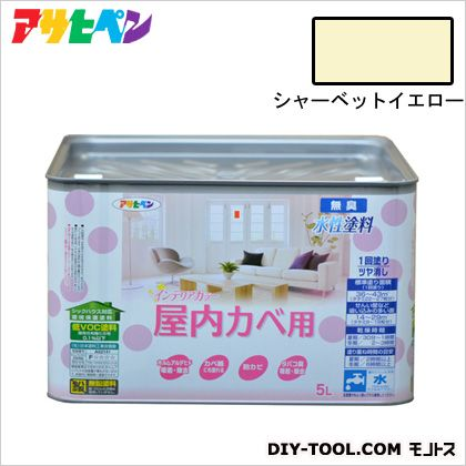【送料無料】アサヒペン NEW水性インテリアカラー屋内カベ用無臭水性塗料 シャーベットイエロー 5L 1