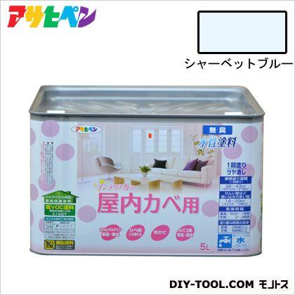 【送料無料】アサヒペン NEW水性インテリアカラー屋内カベ用無臭水性塗料 シャーベットブルー 5L 1