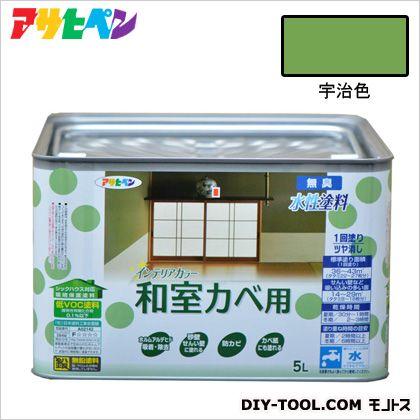 【送料無料】アサヒペン NEW水性インテリアカラー和室カベ用無臭水性塗料 宇治色 5L 1
