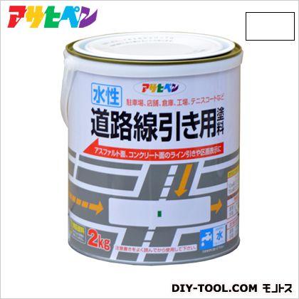 水性道路線引き用塗料 白 2kg