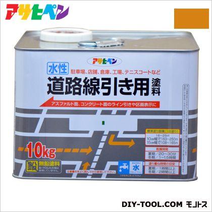 【送料無料】アサヒペン 水性道路線引き用塗料 黄色 10kg 1