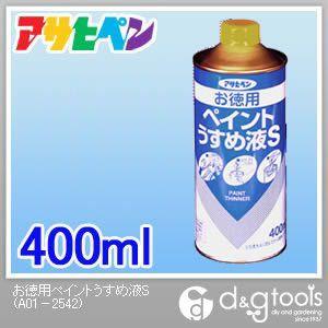 お徳用ペイントうすめ液S400ML  400ml