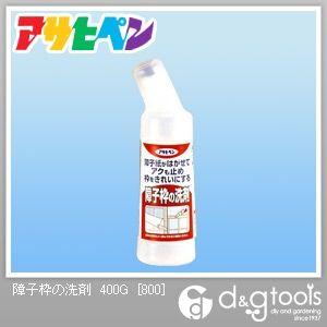 障子枠の洗剤  400g 800
