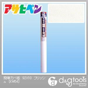 カベ紙の上に簡単に貼れるカベ紙 フリッシュ 幅92cm×長さ10m KW54