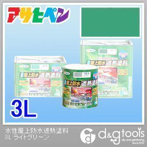 【送料無料】アサヒペン 水性屋上防水遮熱塗料3L ライトグリーン 170 x 170 x 182 mm