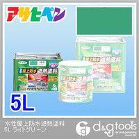 【送料無料】アサヒペン 水性屋上防水遮熱塗料 ライトグリーン 5L 1