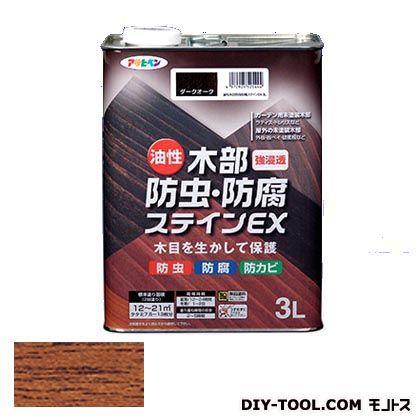 アサヒペン 木部防虫・防腐ステインEX(油性木部用塗料) チーク 3L