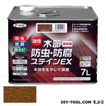 アサヒペン 木部防虫・防腐ステインEX(油性木部用塗料) ウォルナット 7L