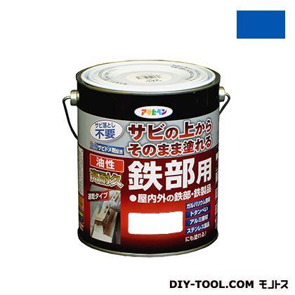 油性高耐久鉄部用塗料 青 1.6L