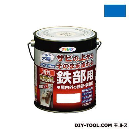 油性高耐久鉄部用塗料 空色 1.6L