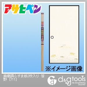 麻織調ふすま紙 笹野 幅95cm×長220cm 711 2 枚