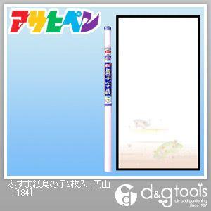 ふすま紙鳥の子 円山 幅95cm×長180cm 184 2 枚