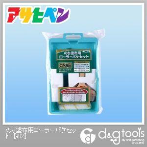のり塗布用ローラーバケセット(アングルのり塗布用ローラーバケ、カベ紙用のりバケ、ローラートレイ)   982