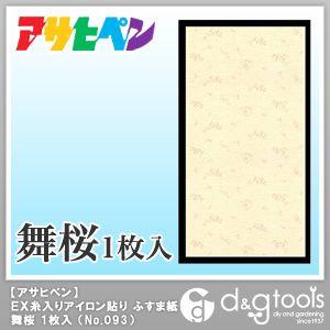 EXアイロン貼り糸入りふすま紙 舞桜 95cm×180cm No.093