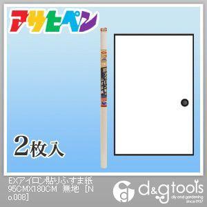 EXアイロン貼りふすま紙 無地 幅95cm×長180cm No.208 2 枚