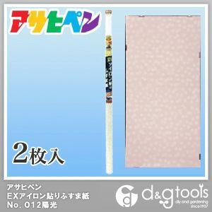 EXアイロン貼りふすま紙 陽光 幅95cm×長180cm No.212 2 枚