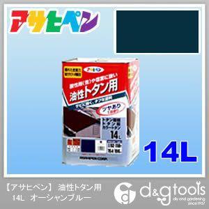 【送料無料】アサヒペン 油性トタン用 オーシャンブルー 14L 1