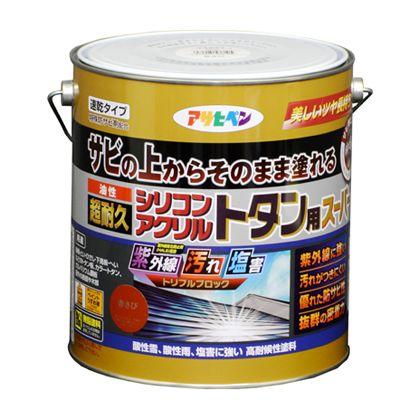油性超耐久シリコンアクリルトタン用 なす紺 3kg