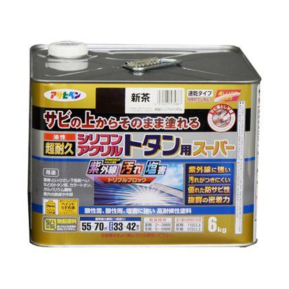 油性超耐久シリコンアクリルトタン用 こげ茶 6kg