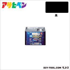 【送料無料】アサヒペン 水性スーパーコート 黒 5L