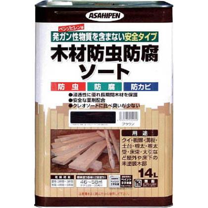 木材防虫防腐ソート14L ブラウン 14L
