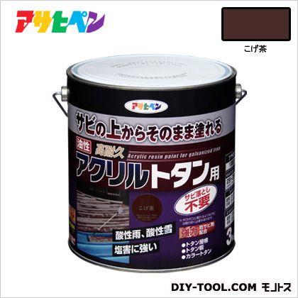 油性高耐久アクリルトタン用塗料 こげ茶 3kg