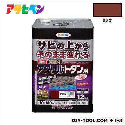 油性高耐久アクリルトタン用塗料 赤さび 12kg
