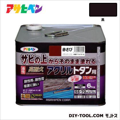 油性高耐久アクリルトタン用塗料 黒 6kg