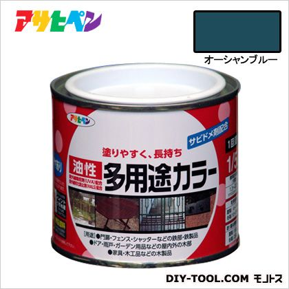 アサヒペン 油性多用途カラー オーシャンブルー 1/5L