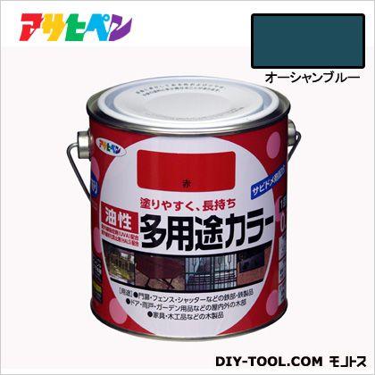 アサヒペン 油性多用途カラー オーシャンブルー 0.7L