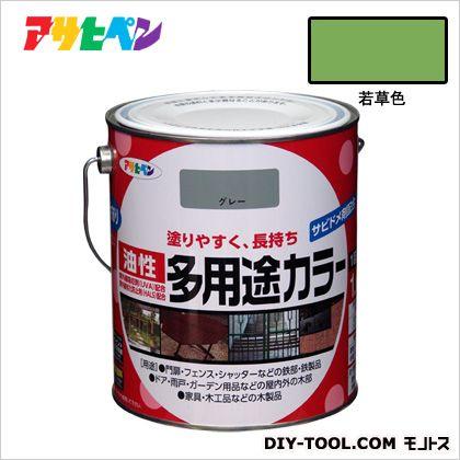 油性多用途カラー 若草色 1.6L