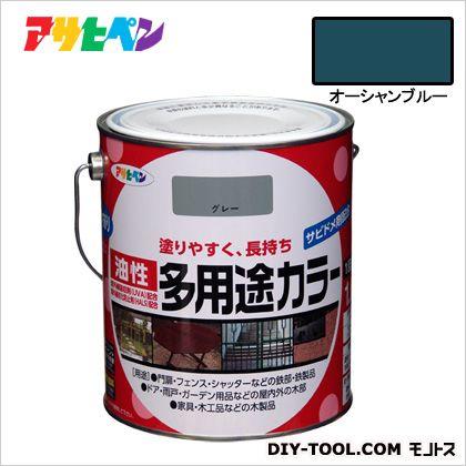アサヒペン 油性多用途カラー オーシャンブルー 1.6L
