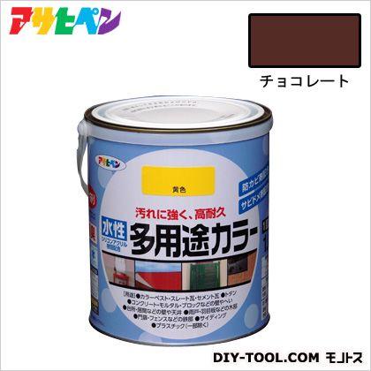 水性多用途カラー チョコレート 1.6L
