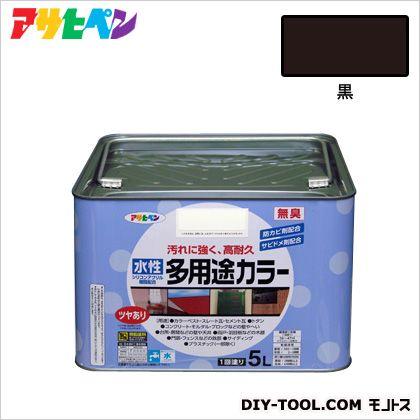 【送料無料】アサヒペン 水性多用途カラー 黒 5L