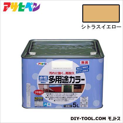 【送料無料】アサヒペン 水性多用途カラー シトラスイエロー 5L 1