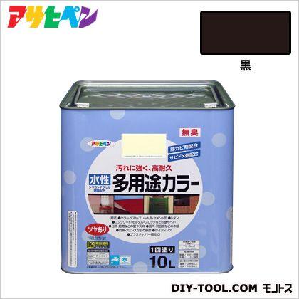 【送料無料】アサヒペン 水性多用途カラー 黒 10L