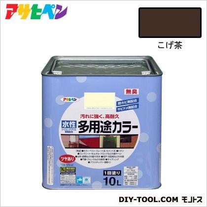 【送料無料】アサヒペン 水性多用途カラー こげ茶 10L 1