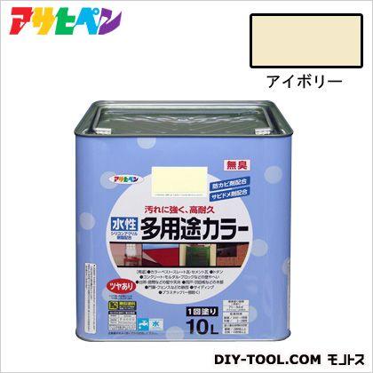 【送料無料】アサヒペン 水性多用途カラー アイボリー 10L 1