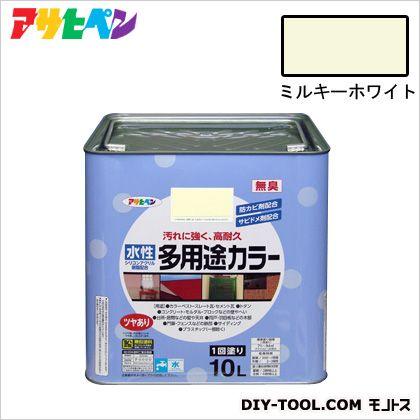 【送料無料】アサヒペン 水性多用途カラー ミルキーホワイト 10L 1