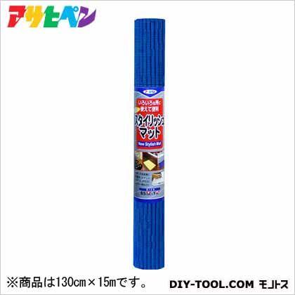 ニュースタイリッシュマット ブルー 130cm×15m SM-03W