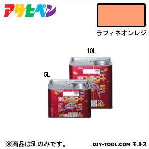 【送料無料】アサヒペン 油性スーパーコート ラフィネオレンジ 5L 1