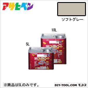 【送料無料】アサヒペン 油性スーパーコート ソフトグレー 5L 1