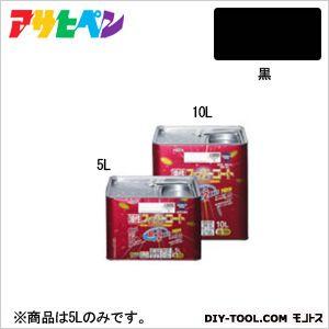 【送料無料】アサヒペン 油性スーパーコート 黒 5L