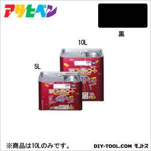 【送料無料】アサヒペン 油性スーパーコート 黒 10L 1