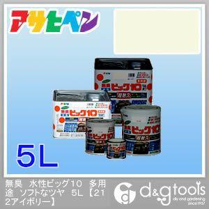 【送料無料】アサヒペン 無臭水性ビッグ10多用途ソフトなツヤ アイボリー 5L 212 1