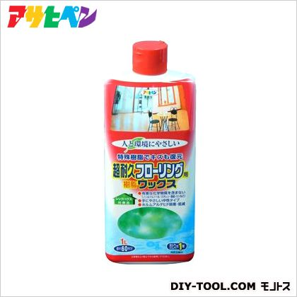 環境にやさしい超耐久フローリング用樹脂ワックス  1L