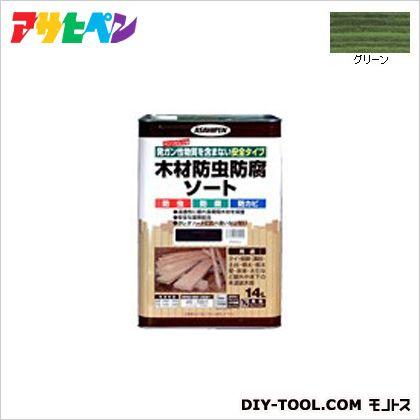 木材防虫防腐ソート グリーン 14L